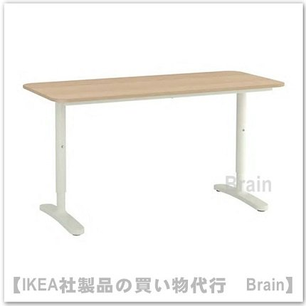 BEKANT:デスク140×60�(ホワイトステインオーク材突き板/ホワイト)
