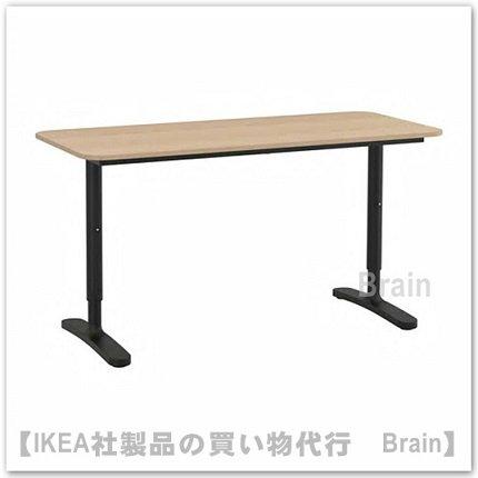 BEKANT:デスク140×60�(ホワイトステインオーク材突き板/ブラック)