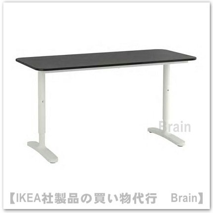 BEKANT:デスク140×60�(ブラックステインアッシュ材突き板/ホワイト)