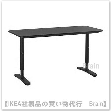 BEKANT:デスク140×60�(ブラックステインアッシュ材突き板/ブラック)