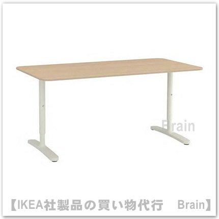 BEKANT:デスク160×80�(ホワイトステインオーク材突き板/ホワイト)