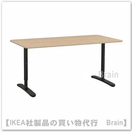 BEKANT:デスク160×80�(ホワイトステインオーク材突き板/ブラック)