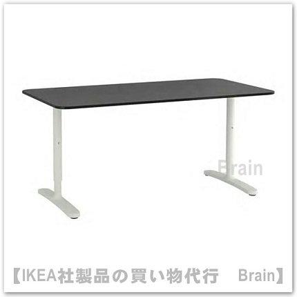 BEKANT:デスク160×80�(ブラックステインアッシュ材突き板/ホワイト)