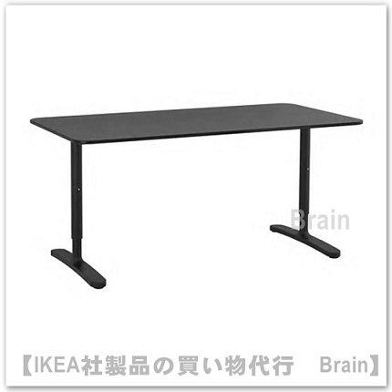 BEKANT:デスク160×80�(ブラックステインアッシュ材突き板/ブラック)