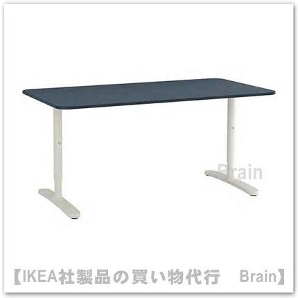BEKANT:デスク160×80�(リノリウム ブルー/ホワイト)