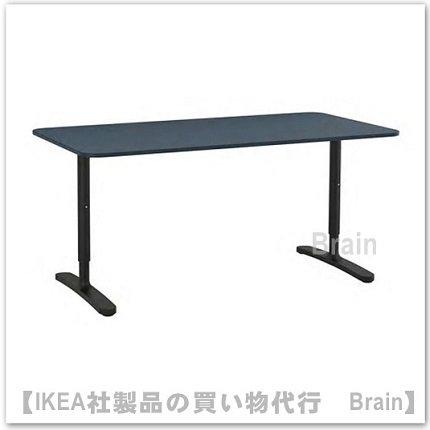 BEKANT:デスク160×80�(リノリウム ブルー/ブラック)
