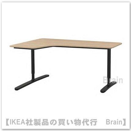 BEKANT:コーナーデスク 【左】160×110�(ホワイトステインオーク材突き板/ブラック)