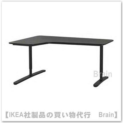 BEKANT:コーナーデスク 【左】160×110�(ブラックステインアッシュ材突き板/ブラック)