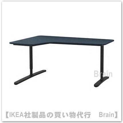 BEKANT:コーナーデスク 【左】160×110�(リノリウム ブルー/ブラック)