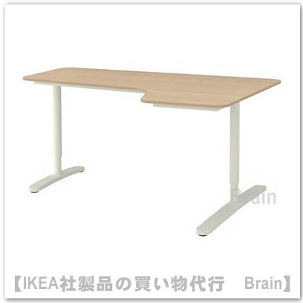 BEKANT:コーナーデスク 【右】160×110�(ホワイトステインオーク材突き板/ホワイト)