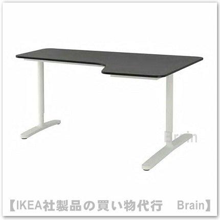 BEKANT:コーナーデスク 【右】160×110�(ブラックステインアッシュ材突き板/ホワイト)