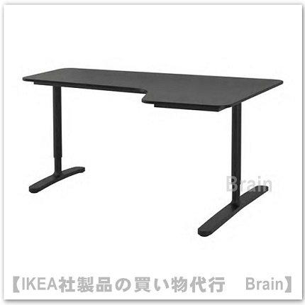 BEKANT:コーナーデスク 【右】160×110�(ブラックステインアッシュ材突き板/ブラック)