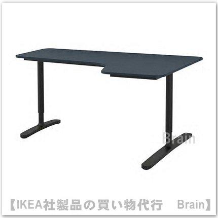 BEKANT:コーナーデスク 【右】160×110�(リノリウム ブルー/ブラック)