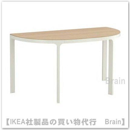 BEKANT:会議用テーブル140×70�(ホワイトステインオーク材突き板/ホワイト)