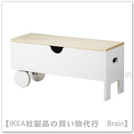 <img class='new_mark_img1' src='https://img.shop-pro.jp/img/new/icons50.gif' style='border:none;display:inline;margin:0px;padding:0px;width:auto;' />IKEA PS 1995:収納ベンチ90x42 cm(ホワイト)