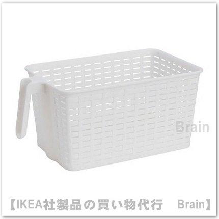 SÖRPLA:バスケット 取っ手付16x28x13 cm(ホワイト)