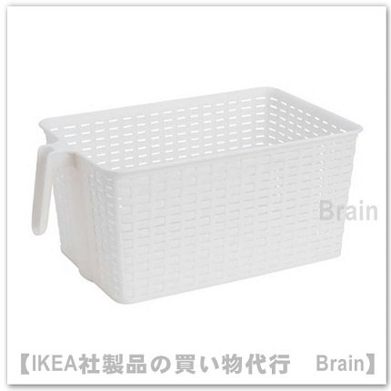 SÖRPLA:バスケット 取っ手付20x34x15 cm(ホワイト)