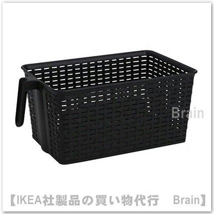 SÖRPLA:バスケット 取っ手付20x34x15 cm(ブラック)