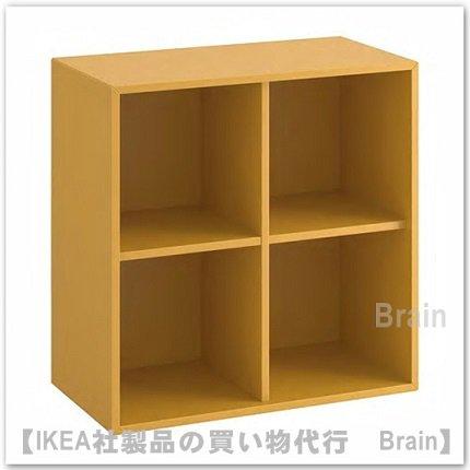 EKET:キャビネット 4コンパートメント70x35x70 cm(ゴールデンブラウン)