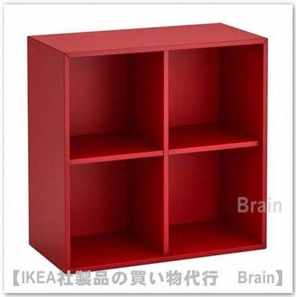 EKET:キャビネット 4コンパートメント70x35x70 cm(レッド)