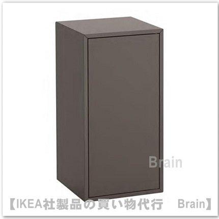 EKET:キャビネット  扉/棚板1付き35x35x70 cm(ダークグレー)