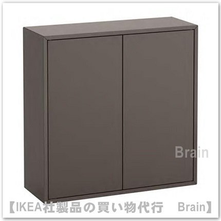 EKET:キャビネット 扉2/棚板2付き70x25x70 cm(ダークグレー)