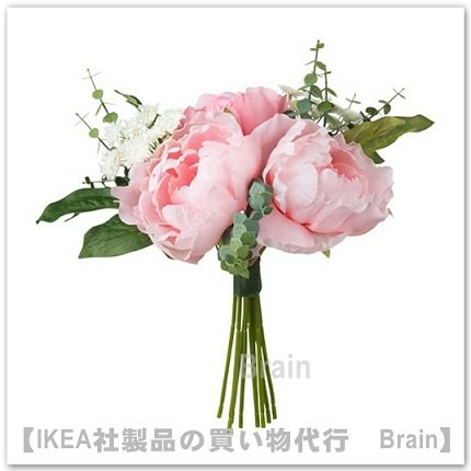 SMYCKA:造花のブーケ25 cm(ピンク)