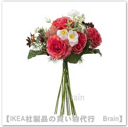 SMYCKA:造花のブーケ50 cm(ダークピンク)