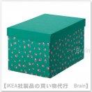 TJENA:収納ボックス ふた付き18x25x15 cm(グリーン 水玉模様)