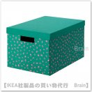 TJENA:収納ボックス ふた付き25x35x20 cm(グリーン 水玉模様)