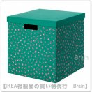 TJENA:収納ボックス ふた付き30x30x30 cm(グリーン 水玉模様)