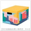TJENA:収納ボックス ふた付き25x35x20 cm(マルチカラー)