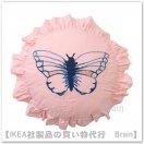 SÅNGLÄRKA:クッション40 cm(ピンク/ブルー)
