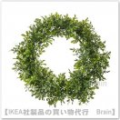 <img class='new_mark_img1' src='https://img.shop-pro.jp/img/new/icons50.gif' style='border:none;display:inline;margin:0px;padding:0px;width:auto;' />VINTERFEST:造花のリース室内/屋外用45 cm(box)