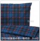 MOSSRUTA:掛け布団カバー&枕カバー(ダークブルー/チェック)【各サイズから選べます】