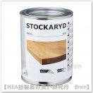 STOCKARYD:木製品用トリートメントオイル 屋内用