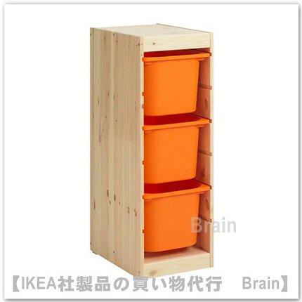 TROFAST:収納コンビネーションボックス付き32x44x91 cm(ライトホワイトステインパイン/オレンジ)