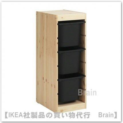 TROFAST:収納コンビネーションボックス付き32x44x91 cm(ライトホワイトステインパイン/ブラック)