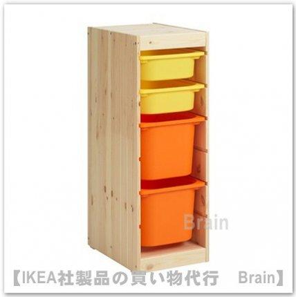TROFAST:収納コンビネーションボックス付き32x44x91 cm(ライトホワイトステインパイン/イエロー/オレンジ)