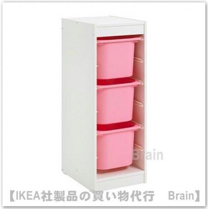 TROFAST:収納コンビネーション ボックス付き34x44x94 cm(ホワイト/ピンク)