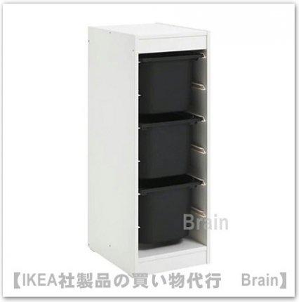 TROFAST:収納コンビネーション ボックス付き34x44x94 cm(ホワイト/ブラック)