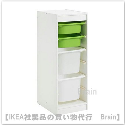 TROFAST:収納コンビネーション ボックス付き34x44x94 cm(ホワイト/グリーン/ホワイト)