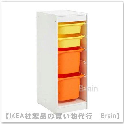 TROFAST:収納コンビネーション ボックス付き34x44x94 cm(ホワイト/イエロー/オレンジ)