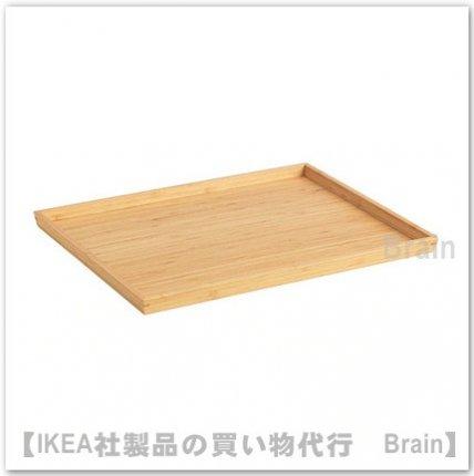 OSTBIT:トレイ30x40 cm(竹)