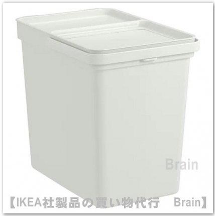 HÅLLBAR :ゴミ箱22L(ライトグレー)