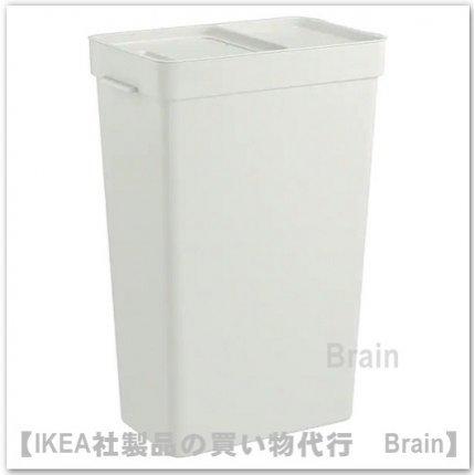 HÅLLBAR :ゴミ箱35L(ライトグレー)