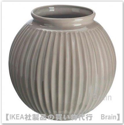 VANLIGEN:花瓶18 cm(グレー)