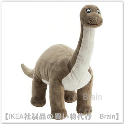 JÄTTELIK:ソフトトイ55 cm(恐竜/ブロントサウル)