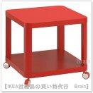 TINGBY/ティングビー:サイドテーブル キャスター付き50x50 cm(レッド)