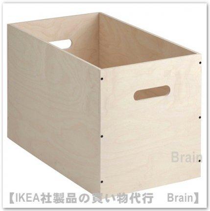 RÅVAROR/ローヴァロール:ボックス54x33x37 cm(バーチ材合板)